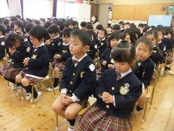 3学期始園003_.JPG