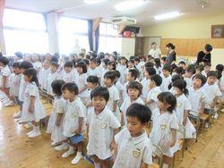 1学期終園式002_R.JPG