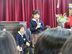 お誕生会2月002_R.JPG