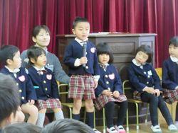 お誕生会2月004_R.JPG