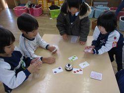 そら チューリップの球根植え&カードゲーム004_.JPG