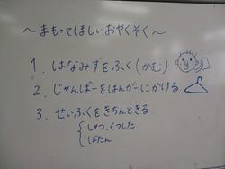 全体指導 ページェント衣装合わせ003_.JPG