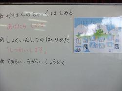 全体指導&秋の制作001_.JPG