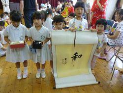 中国人来園002_R.JPG
