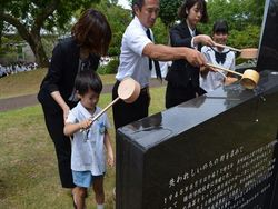 平和祈念式典001_R.JPG